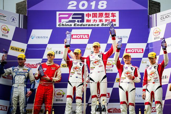 2018CES中国原型车耐力系列赛揭幕