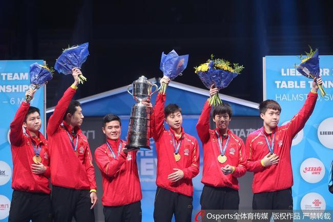 中国男队在颁奖典礼上