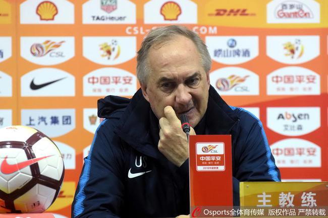 施蒂利克:鲁能实力强我们充满信心 希望取得好结果