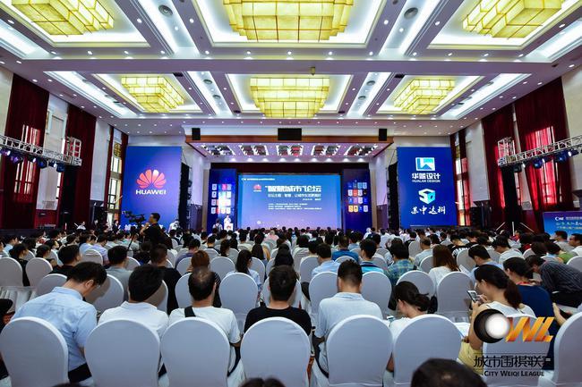 2018城围联揭幕战柳州落子 三大元素融汇龙城