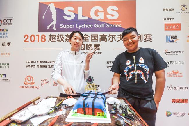 超级荔枝系列赛全新升级 2018赛季正式开启