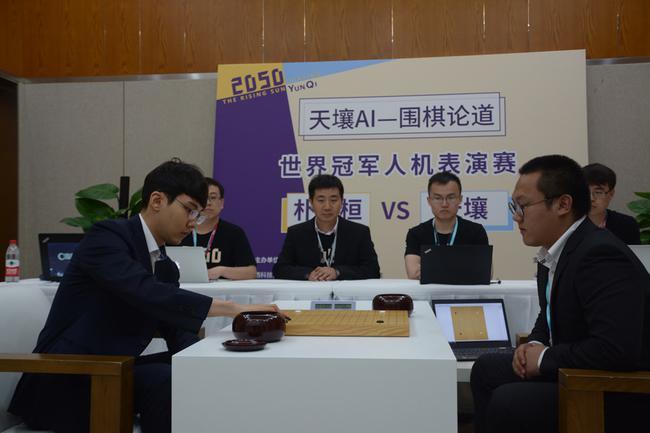朴廷桓与天壤围棋进行人机表演赛