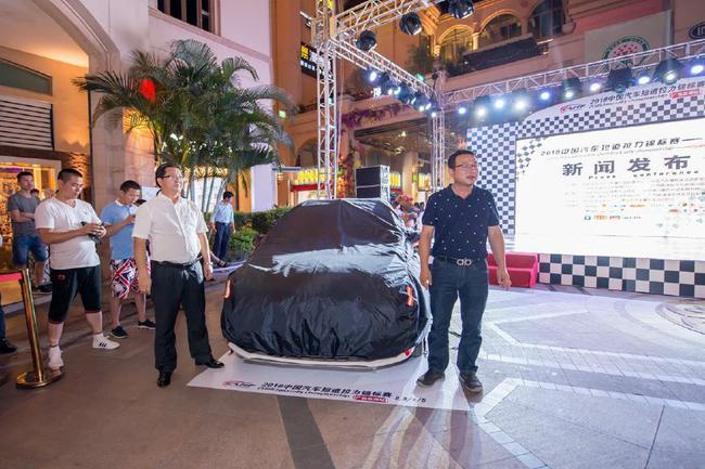 2018中国汽车短道拉力锦标赛荔浦站将于8月初举行