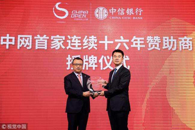 段钢先生向沈强先生赠送了代表双方长期合作的纪念奖牌