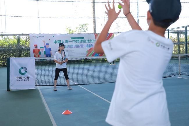 中国人寿•中网球童成都站选拔训练营现场
