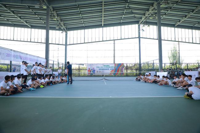中国人寿 中网球童成都站选拔训练营现场