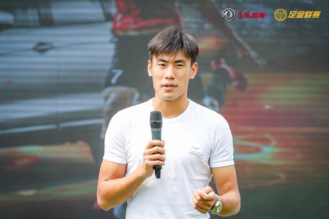 友谊赛 沙尔克04 VS 河北华夏幸福_直播间_手机新浪网
