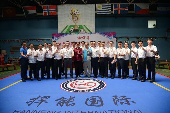 2018北京青少年武术散打冠军赛在捍能国际完美收官