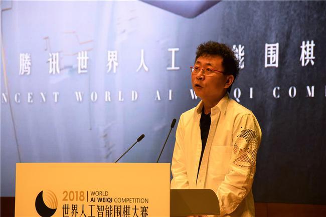 腾讯互动娱乐市场部副总经理戴斌致辞