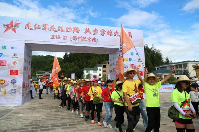 弘扬长征精神 湖南打造群众性全民健身运动