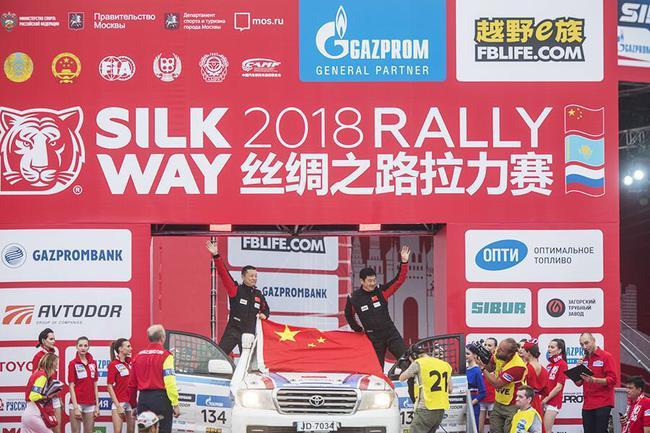 丝绸之路拉力赛落幕:阿拉吉夺冠 中国元素亮眼