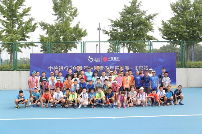 中信银行2018年中网青少年巡回赛北京站比赛参赛球员
