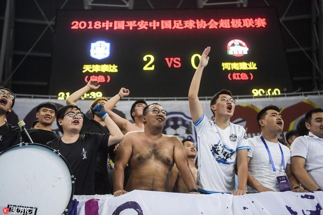 3个月首胜!泰达终止主场3连败 9月前不用离开天津