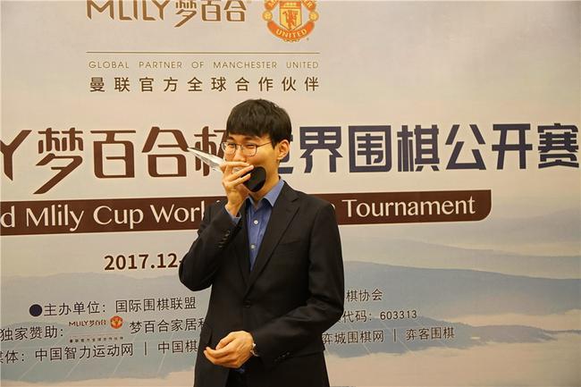 梦百合杯在位冠军朴廷桓