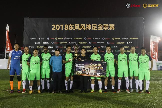 两连冠!吴越钱塘雨战6-0大胜对手 挺进全国总决赛