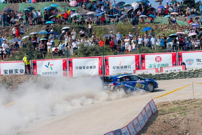 CRC宝丰拉力赛开幕 林德伟领跑超级短道赛