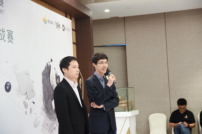 2017TWT腾讯围棋锦标赛