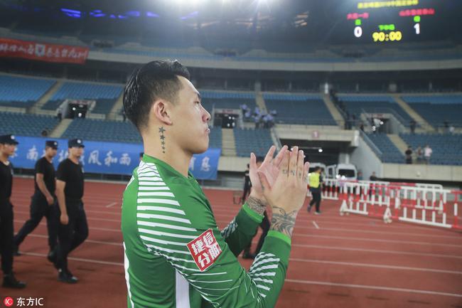王大雷刘奕鸣确定因伤无法去西亚 将回俱乐部疗伤