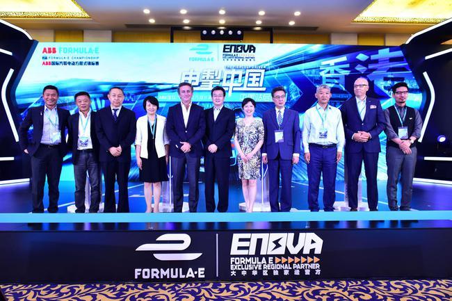 ABB国际汽联电动方程式锦标赛中国战略发布会