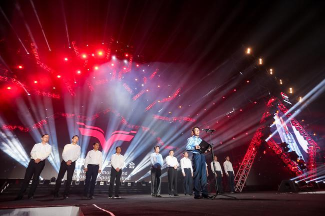国庆盛典赛车盛宴 中国汽车摩托车运动大会开幕