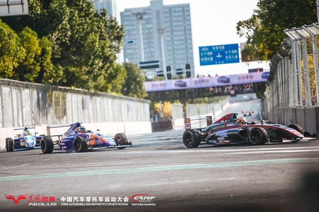 中国汽摩活动大会第4日:各大比赛接力上演