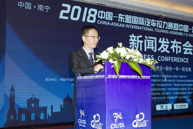 广西壮族自治区体育局对外交流中心负责人董洪园