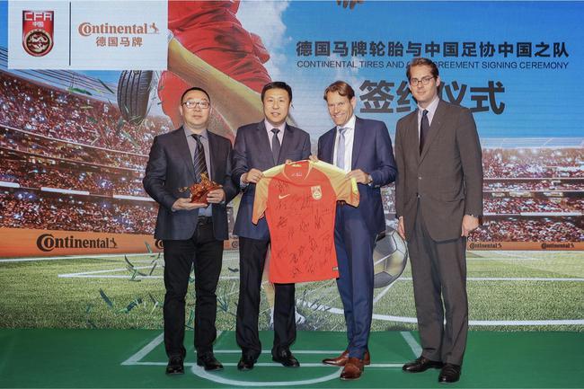 中国足协中国之队续约德国马牌轮胎 双方延续合作