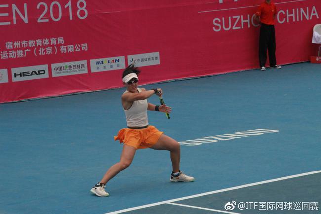 郑赛赛在比赛中(图/ITF国际网球巡回赛微博)