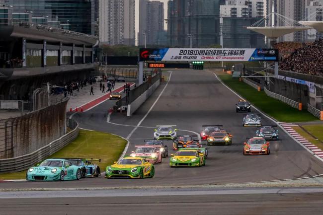 2018赛季China GT在上海完善收官