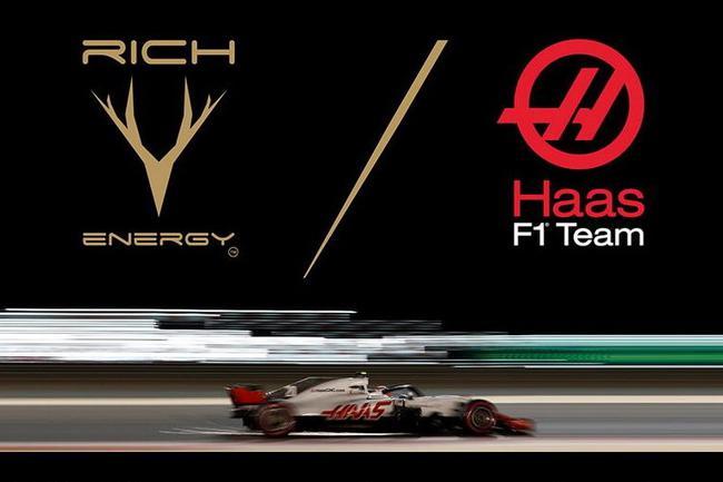 哈斯F1车队签约冠名赞助商Rich Energy