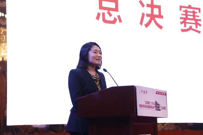 开幕式上 国家体育总局棋牌运动管理中心象棋部主任、中国象棋协会秘书长郭莉萍讲话