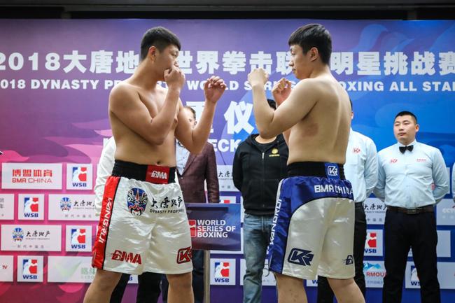 (李硕vs冯孝峥)