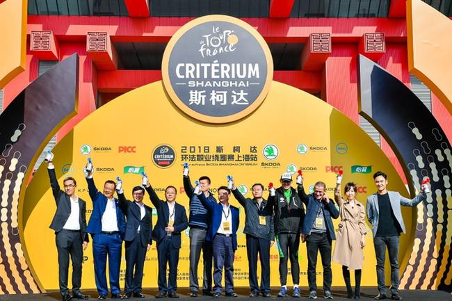 2018斯柯达环法做事绕圈赛·上海站在中华艺术宫发枪