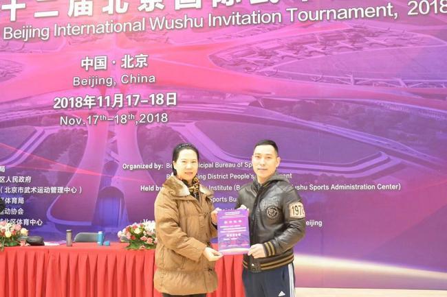 北京武术院院长彭红为捍能国际颁发了赛事最佳承办奖