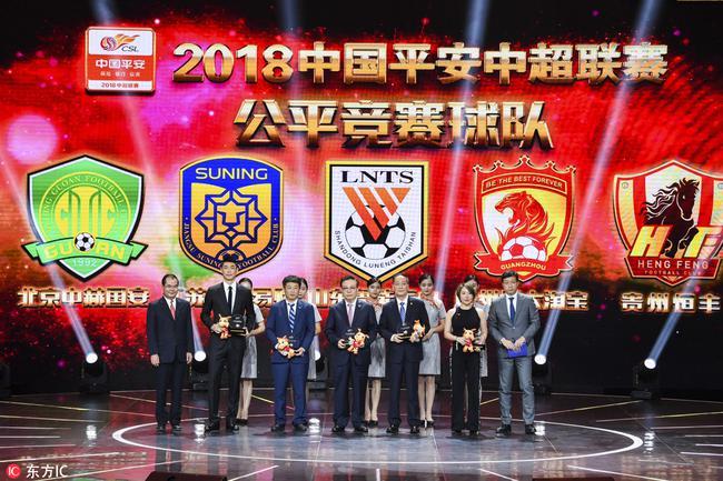 中超唯一没有红牌球队 苏宁获公平竞赛奖实至名归