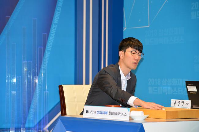 韩国棋手安国铉