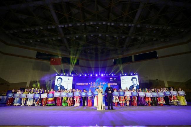 北京市第二届广场舞大赛(北京区总决赛)盛大开赛。
