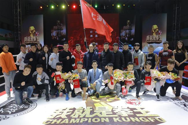 上海赛区获奖选手与嘉宾相符影