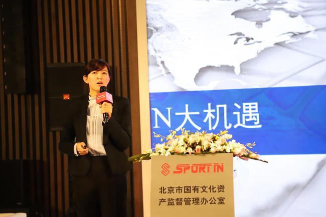 (IDG资本中国区副总裁张莉谈体育产业异日N大机遇)