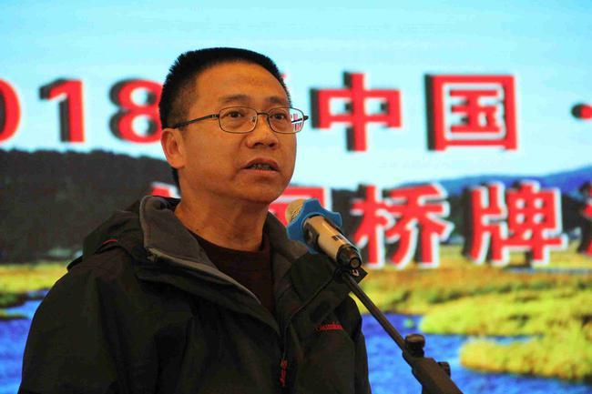 保山市体育局党组书记夏红军宣布比赛开幕