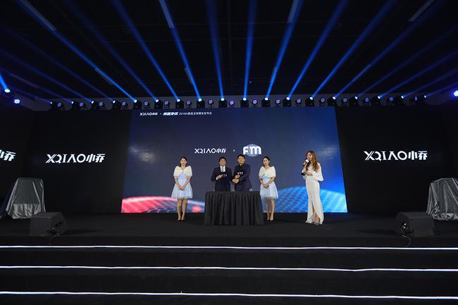 幼乔体育与日本富士微电机公司签署战略相符作