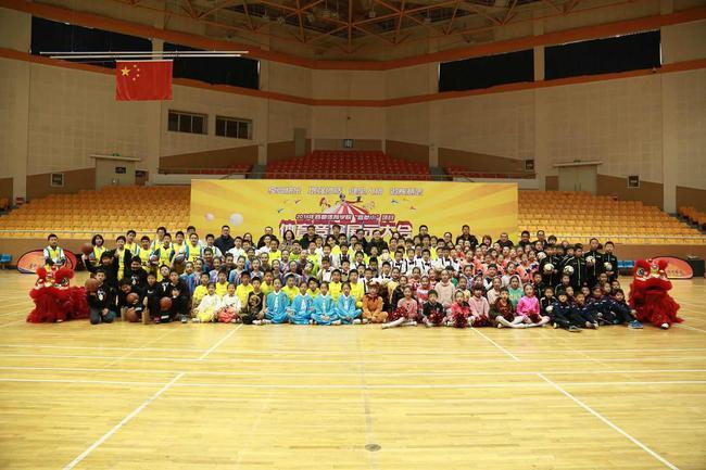"""2018年度始都体育学院""""高参幼""""项现在 体育竞赛展现大会"""