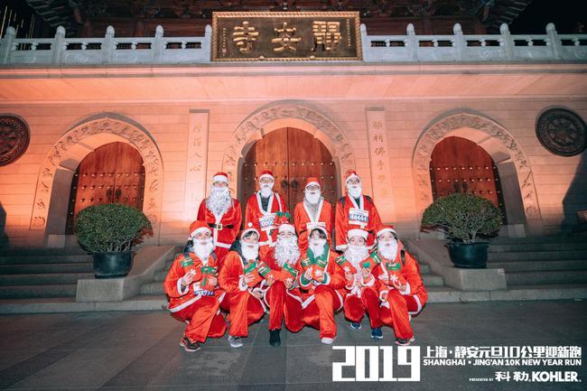 为即将开起的2019上海·静安元旦10公里迎新跑赛事助势添油。