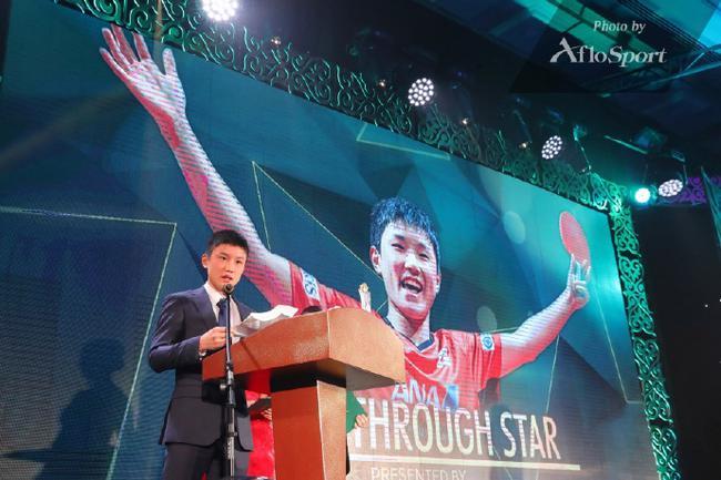 张本智和荣获2017国际乒联颁出的年度突破奖