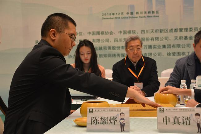 陈耀烨助中国棋手达成大赛决赛对韩国的五连胜