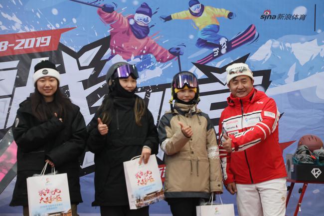 沈阳怪坡国际滑雪场常务副总经理李洪波(右一)为选手授奖