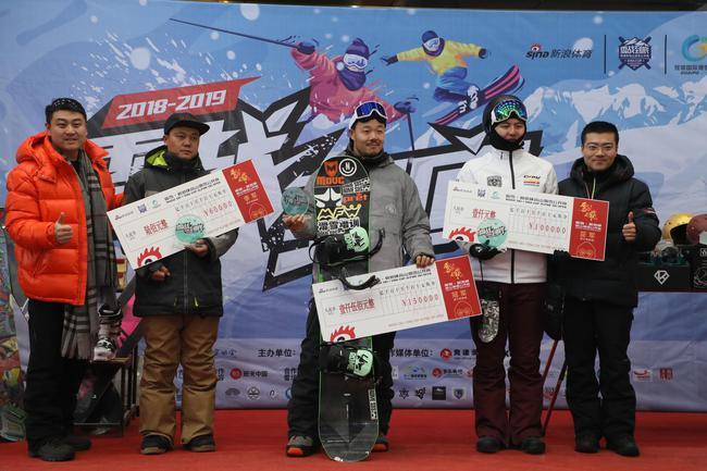 沈阳怪坡国际滑雪场走政副总经理吴赫(左一)为选手授奖