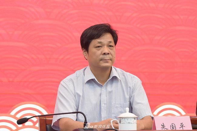新任中国棋院院长朱国平