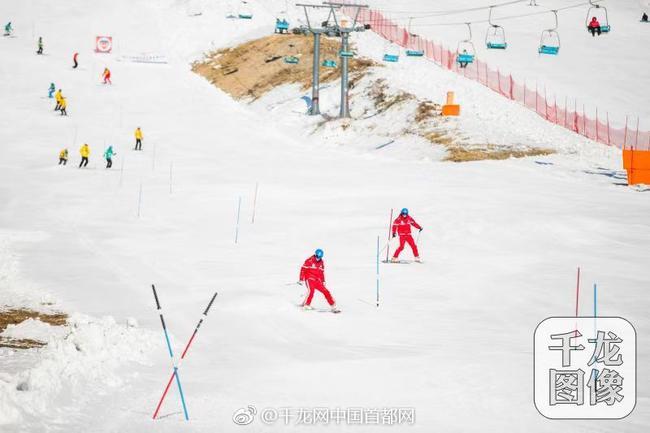 冬奥进入北京时间
