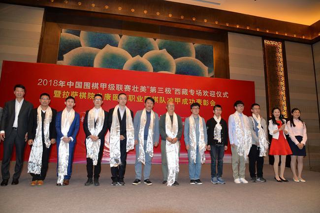 晚报杯即将在西藏拉萨举行(图为拉萨围棋活动资料图)